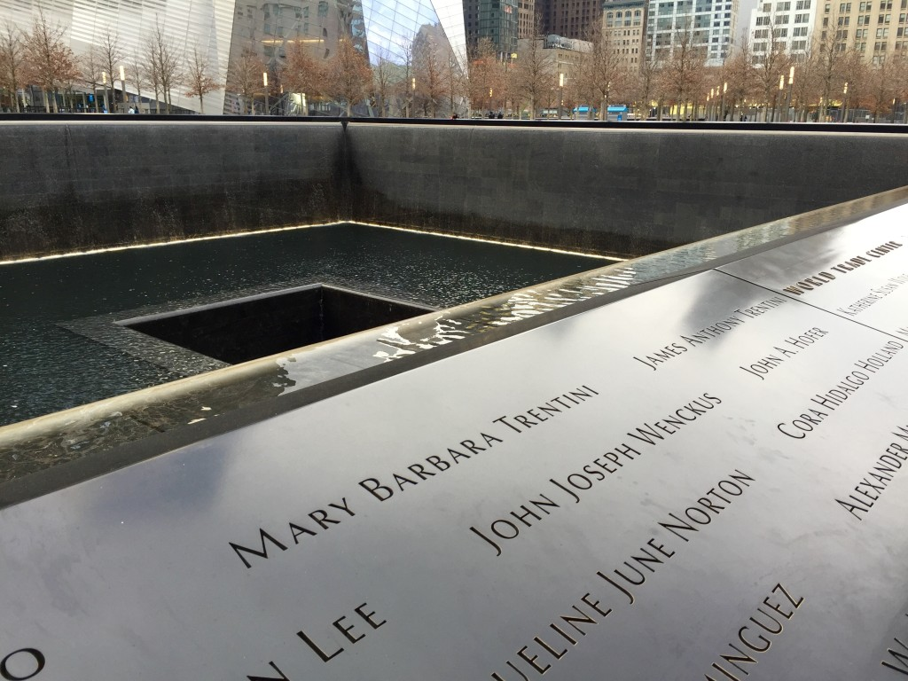 911-memorial-north tower